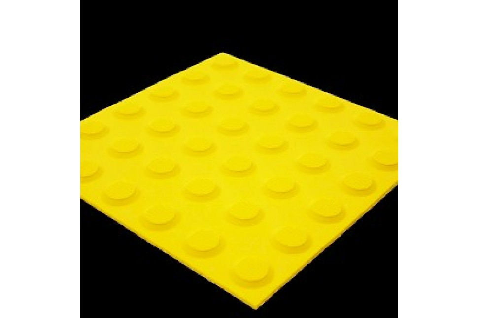 website poly hazard mats.270x270